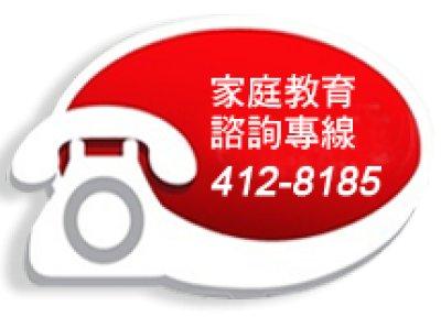 http://chc.familyedu.moe.gov.tw/SubSites/Home.aspx?site=364e7da4-ddb9-4eaf-8308-9355ea9b660a